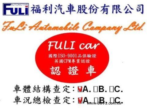 VW中古車/福斯中古車,Tiguan中古車/帝觀中古車,福利汽車*國際ISO認證*VW(福斯)TIGUAN 2.0 全新中獎車-圖片2