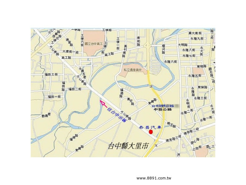 Mazda中古車/馬自達中古車,3中古車,日本進口New馬3五門2.0*原廠3年10萬公里保固中~HOT認證-圖片11