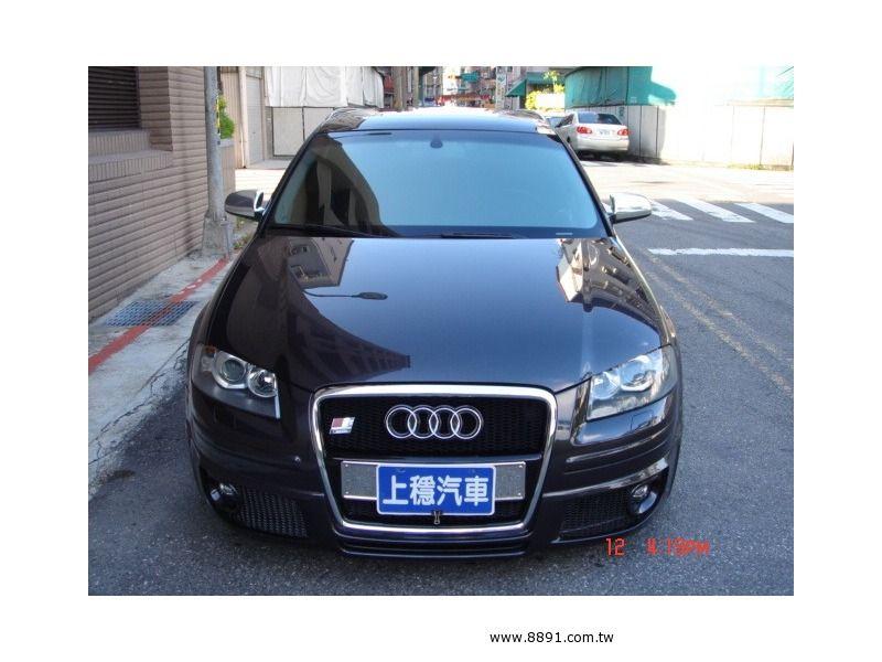 Audi中古車/奧迪中古車,A3中古車,【上穩汽車】2005年 AUDI A3 2.0T 全景天窗 S3大包 僅4.2K-圖片8