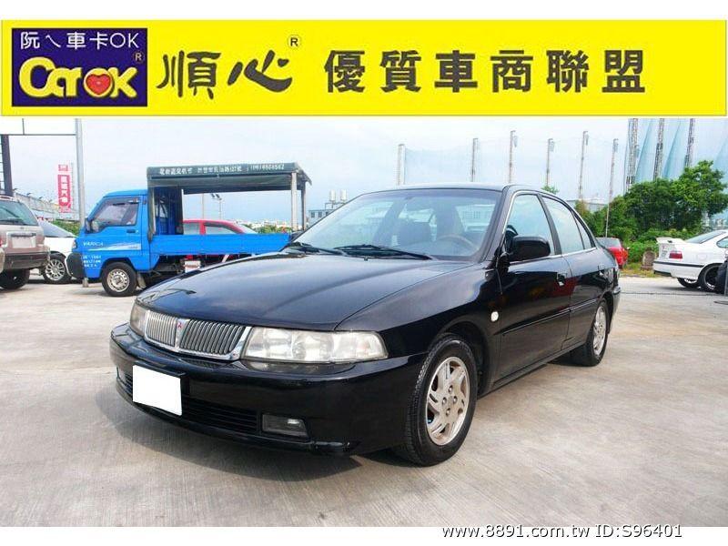 Mitsubishi中古車/三菱中古車,Lancer中古車/菱帥中古車,昇霖汽車 1999 LANCER 1.6 恆溫.電動椅. 手自排 順心優質認證車-圖片3