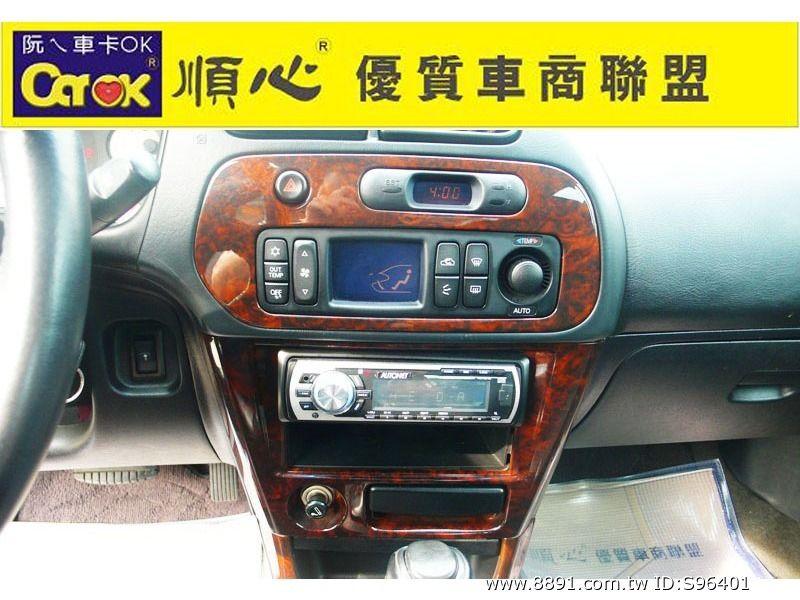 Mitsubishi中古車/三菱中古車,Lancer中古車/菱帥中古車,昇霖汽車 1999 LANCER 1.6 恆溫.電動椅. 手自排 順心優質認證車-圖片5