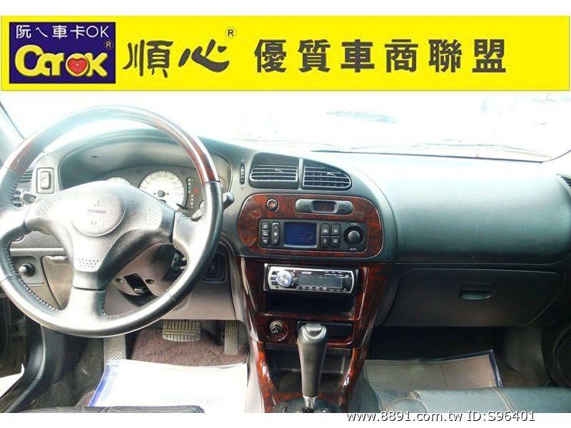 Mitsubishi中古車/三菱中古車,Lancer中古車/菱帥中古車,昇霖汽車 1999 LANCER 1.6 恆溫.電動椅. 手自排 順心優質認證車-圖片12