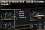 """""""寶馬-X6""""的細節介紹圖片"""