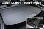 """""""寶馬-X6""""的後備箱空間圖片"""