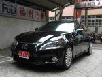 淩志-Lexus