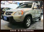 HONDA CR-V CRV 2003年 一手車 FTC詠信車業 SAVE認證