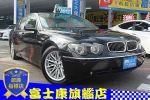 02年 BMW E66 735Li 總代理 天窗 可全貸