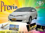 豐田-Toyota