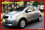 2007 TOYOTA YARIS 全貸 免保 認證車