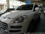 *SAVE* 可全貸!納智捷 SUV 2011 頂級款 新車價111萬