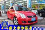 『實價』08年 鈴木 SWIFT 1.5 頂級I-KEY版 一手女用車 可全額貸