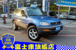 『實價』97年 豐田 RAV4 2.0 4WD 日本原裝進口 雙安 全車原版件