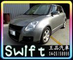 2007 鈴木 Swift (1.5) 鐵灰 i...