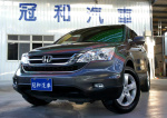 2010年式 本田 三代 CRV 2.0  可全貸 全車系優惠利率
