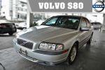 2000 VOLVO S80『九億汽車』收訂、感謝支持