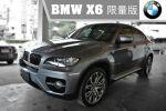 (限量版) 2009 X6 35i 總代理 一手車 全車如新『九億汽車』