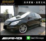 馳陽國際 B200 CDI 柴油 渦輪...