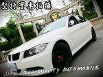 【尖峰汽車】07式 E90 320i 純一手 保證實車在庫 全車原版件 歡迎鑑賞