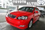 2006 ALTIS Z版 低里程 一手車 『九億汽車』