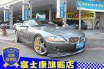 04年 BMW Z4 3.0 總代理 頂級敞篷 全車精品 可全額貸款