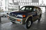 1999 挑戰者 4WD 低里程 (里程車況保證) 『九億汽車』