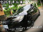 【 尖峰汽車】06式 E90 320i 重金打造 全車精品 里程少跑 車況一流