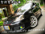 【尖峰汽車】07年 GTI 渦輪增壓 一階晶片 純一手 全車精品加持 歡迎鑑賞