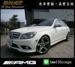 馳陽國際 08年式 C300 AMG 四...