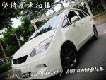 【尖峰汽車】13式 第二代 小改款 頂級版 大銀幕 女用一手 實跑40000