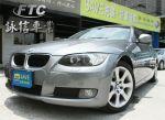 【詠信車業 SAVE認證】 BMW 320CI E92 雙門 一手車 2010年