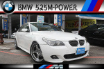 06年 BMW 525 M版 I-KEY 全車精品 可全額貸款