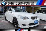 06年 BMW 530 M版 頂級天窗 全車M5樣式 可全貸