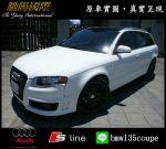 馳陽國際 B7 A4 2.0TDI 柴油 A...