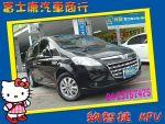 13年 納智捷 LUXGEN 7 MPV 豪華七人座