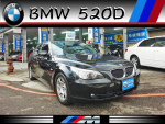BMW 520d   歐規車 全車通過萊茵鑑定
