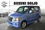 2002 SOLIO GLX 省油省稅 大空間小車 里程車況保證『九億汽車