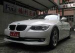 BMW(寶馬)320CIC 2.0 *已收訂金待交車*