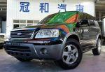 買車送稅金 0頭款 全額貸 06年式 ESCAPE 休旅車 3.0