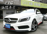 【詠信車業 SAVE認證】A250 Sport AMG總代理 HK音響 全景天窗