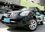 【詠信車業 SAVE認證】ROGUE 頂級4WD 一手車 天窗 2013年領牌