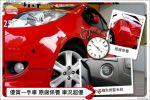高雄巨將優質車業宋小弟2008年...