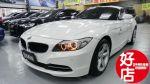BMW Z4 20i 2013年式 總代理 瑞德汽車