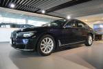 BPS BMW總代理 台北汎德原廠認證中古車 全新大改款 730d 深藍