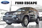 2010 ESCAPE 一手車 內裝漂亮 天窗 里程車況保證『九億汽車』