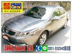 認證車~ !!FB搜尋:昇霖汽車CAR-OK  全額貸 免頭款 輕輕鬆鬆貸回家