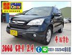 FB搜尋:昇霖汽車CAR-OK  全額貸 免頭款 輕輕鬆鬆貸回家