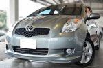 2009 Yaris  G版 里程車況保證『九億汽車』已收訂感謝支持