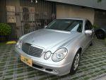 HOT實價登錄#保證實車在店#不讓你白跑#2004年 E240 2.6L