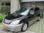 HOT實價登錄#保證實車在店#不讓你白跑# 2005年 三菱 Savrin