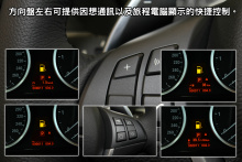 """BMW-X6""的儀錶盤圖片"